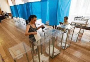 Wybory prezydenckie na Ukrainie 1