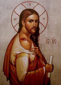Modlitwa do Świętej Rany Ramienia Chrystusa